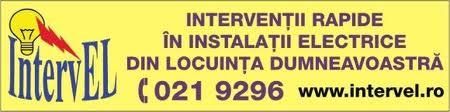 intervel